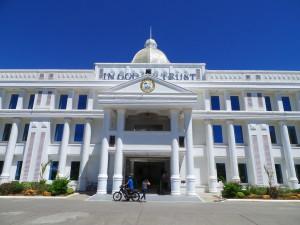 Kantor Gubernur Davao Oriental