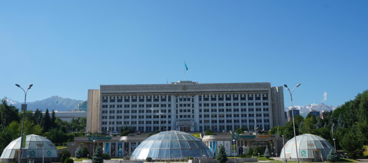 Gimana caranya ke Kazakhstan?
